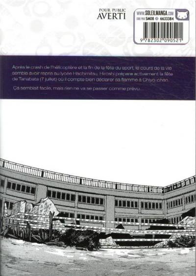 Dos Prison school tome 26
