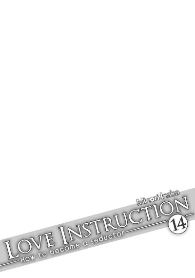 Page 4 Love instruction - How to become a seductor tome 14
