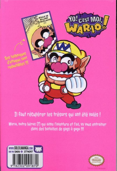 Dos Yo ! c'est moi, Wario ! tome 1