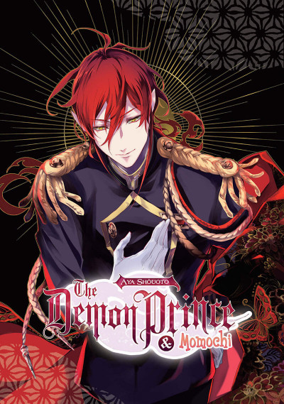 Page 1 The demon prince & momochi tome 15