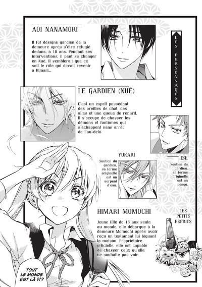 Page 5 The demon prince & momochi tome 15