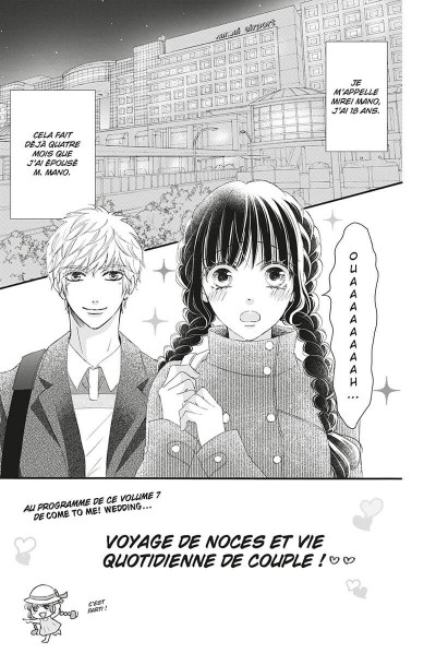 Page 5 Come to me wedding tome 7
