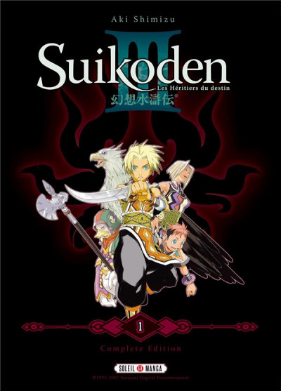 Couverture Suikoden III - complete edition tome 1