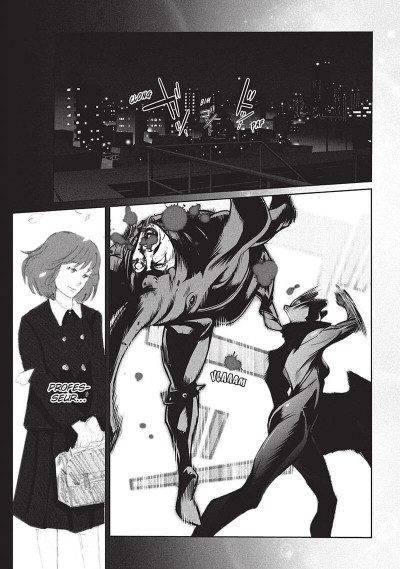 Page 5 Raw hero tome 1