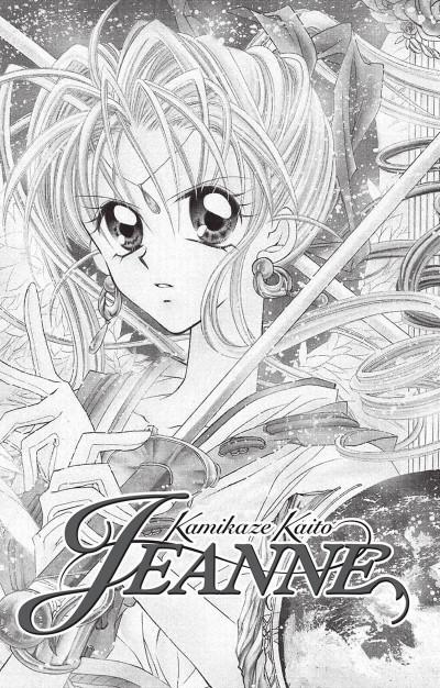 Page 6 kamikaze kaito jeanne tome 3