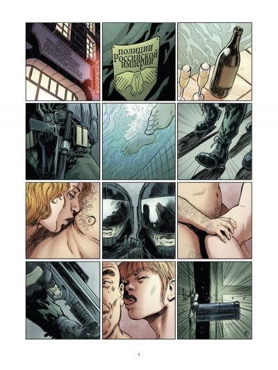 Page 1 Uchronie(s) - épilogue saison 2