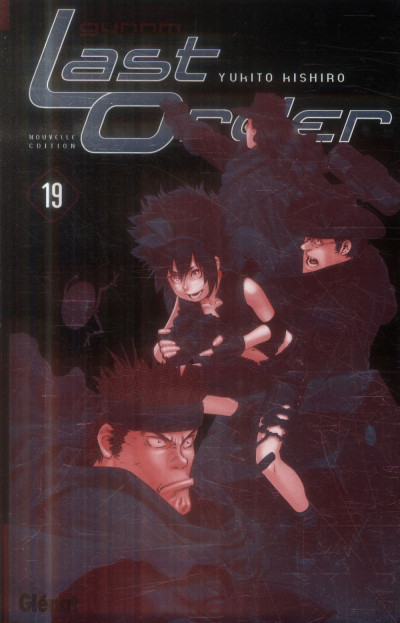 Couverture gunnm last order tome 19