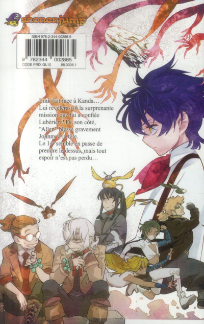 Dos D-gray man tome 24