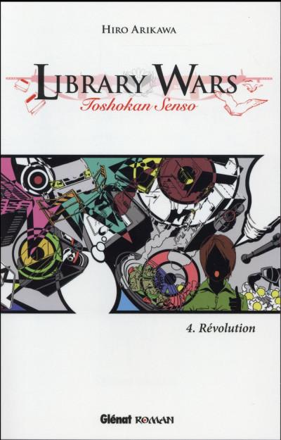 image de Library wars - roman tome 4