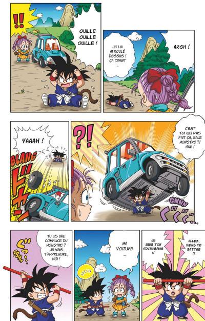 Page 7 Dragon ball SD tome 1