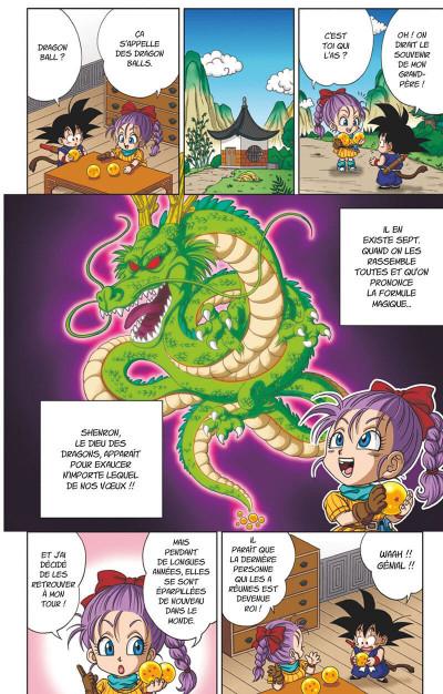 Page 9 Dragon ball SD tome 1