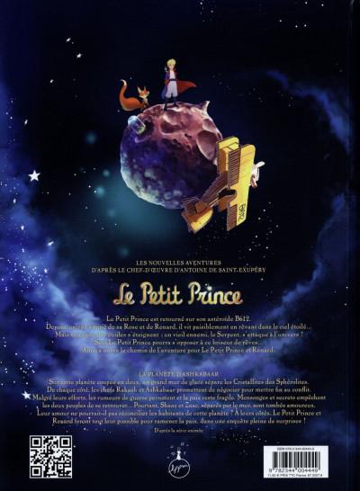 Dos le petit prince tome 22 - la planète d'Ashkabaar