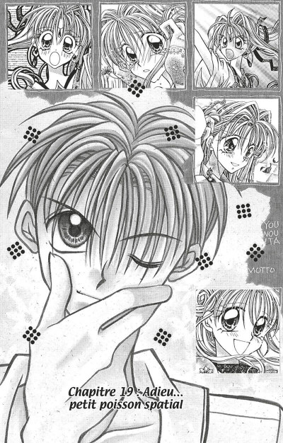 Page 6 Kamikaze kaito Jeanne tome 5
