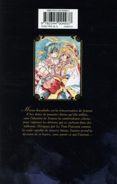 Dos Kamikaze kaito Jeanne tome 7