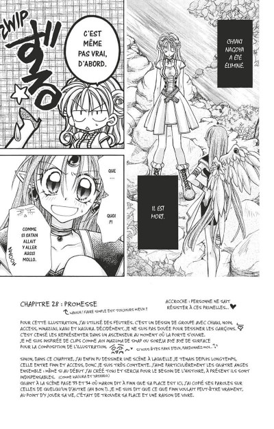 Page 8 Kamikaze kaito Jeanne tome 7