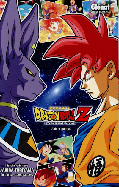 Couverture Dragon ball z - Battle of gods