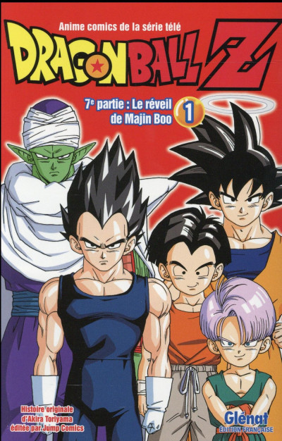Couverture Dragon ball Z - cycle 7 tome 1
