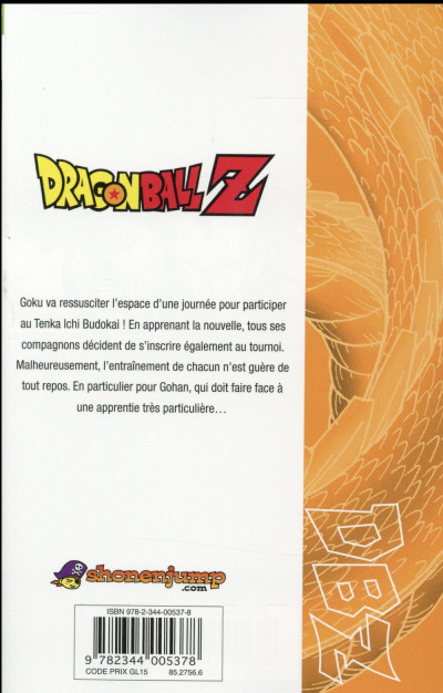 Dos Dragon ball Z - cycle 7 tome 1
