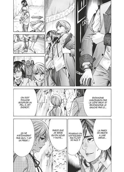 Page 5 La tour fantôme tome 7