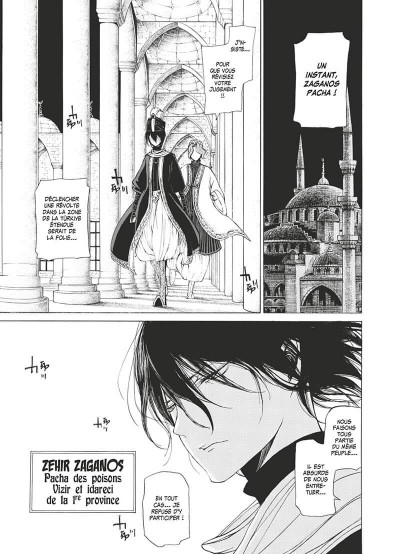 Page 6 Altair tome 6