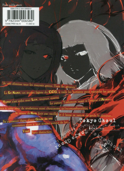 Dos Tokyo ghoul tome 11