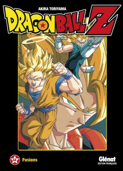 Couverture Dragon ball Z - film tome 12 - Fusions