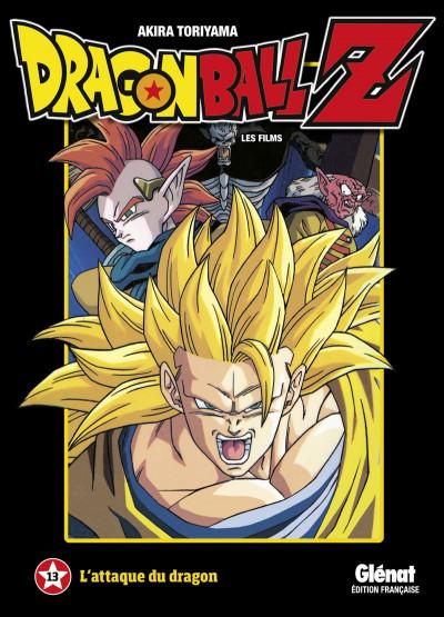 image de Dragon ball Z film tome 13 - L'attaque du dragon