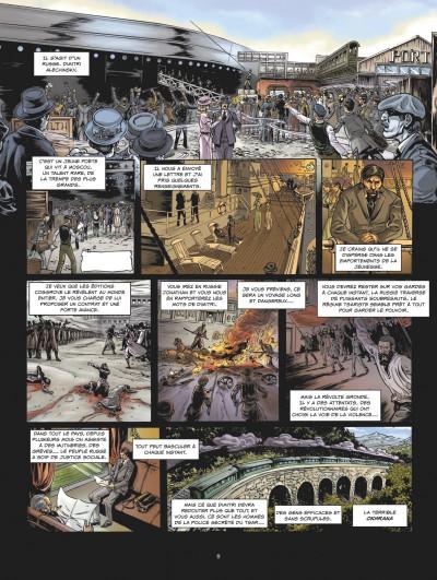 Page 6 L'art du crime tome 6