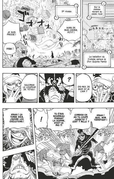 Page 9 One piece tome 76
