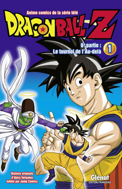 image de Dragon ball Z cycle 6 tome 1 - Le Tournoi de l'au-delà