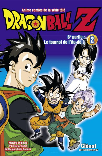 Couverture Dragon ball Z cycle 6 tome 2