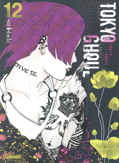 Couverture Tokyo ghoul tome 12