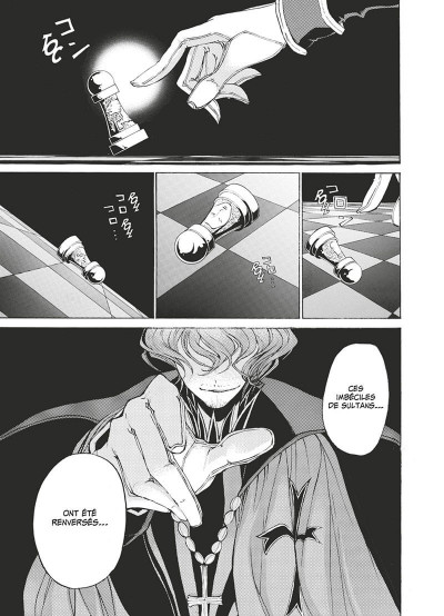 Page 6 Altair tome 8