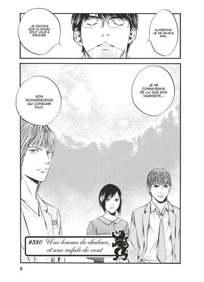 Page 6 Les gouttes de dieu tome 39
