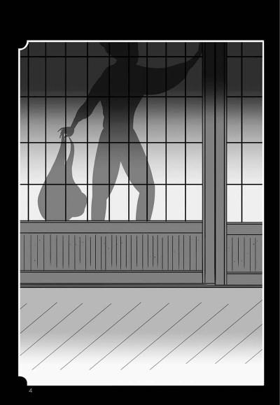Page 5 Le voleur d'estampes tome 1
