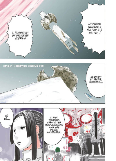 Page 2 Knights of sidonia tome 14