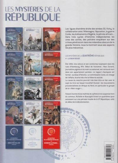 Dos Les mystères de la quatrième république tome 4