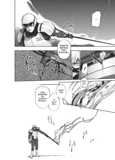 Page 7 Tokyo ghoul tome 14