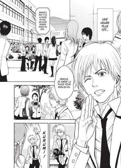 Page 8 Igai tome 1