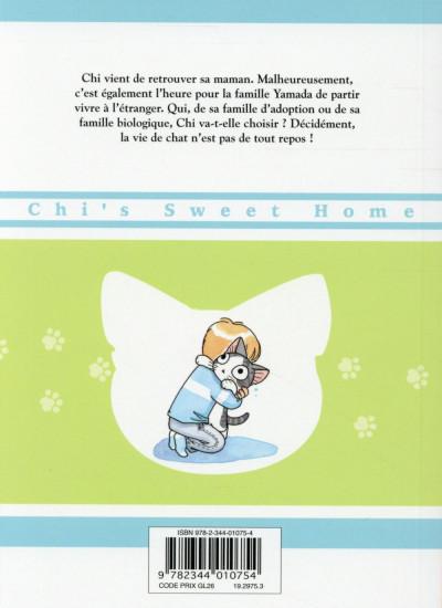 Dos Chi - une vie de chat tome 12