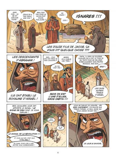 Page 4 Un jour sans Jésus tome 2
