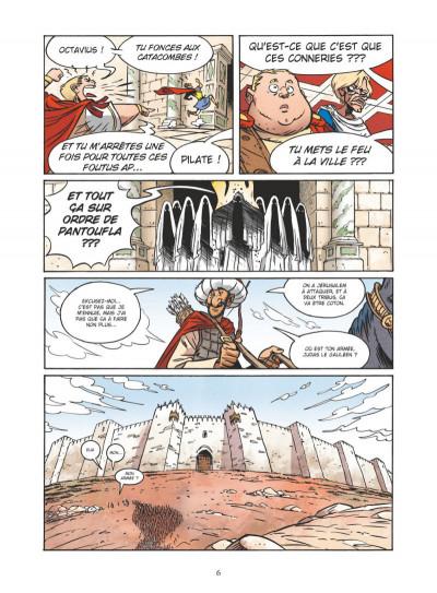 Page 4 Un jour sans Jésus tome 6