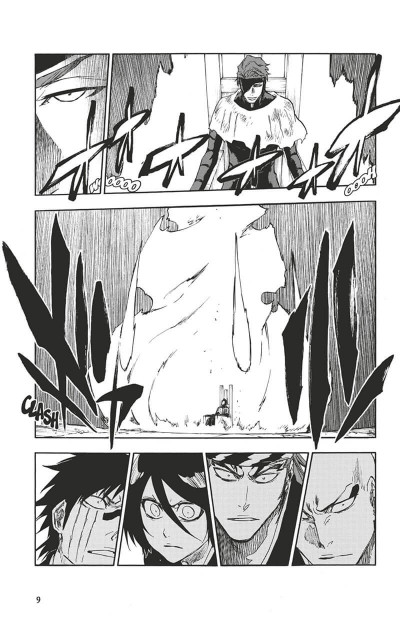 Page 8 Bleach tome 69