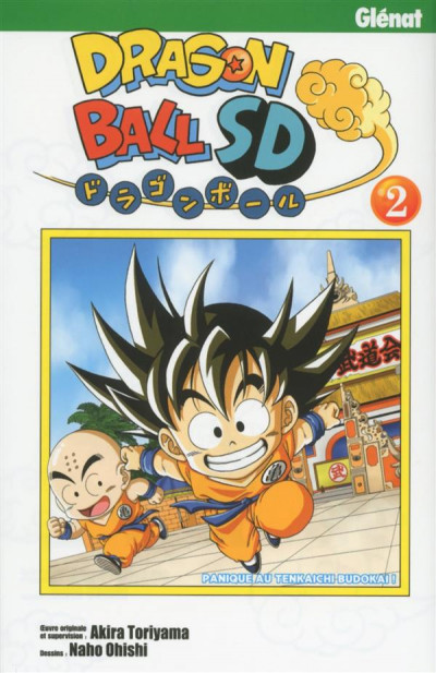 Couverture Dragon ball SD tome 2