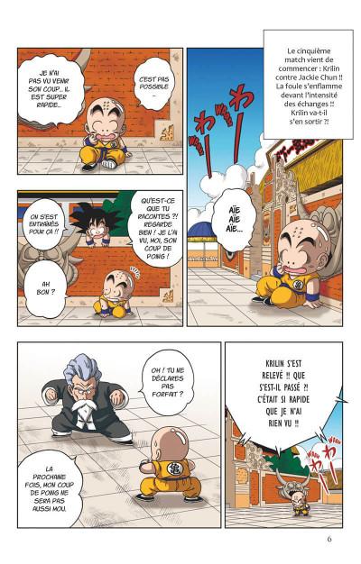Page 7 Dragon ball SD tome 2
