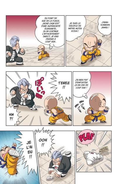 Page 8 Dragon ball SD tome 2