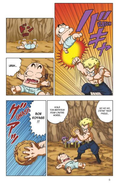 Page 7 Dragon ball SD tome 3