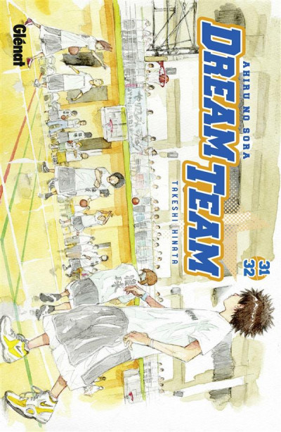 Couverture Dream team - volume double tomes 31 et 32