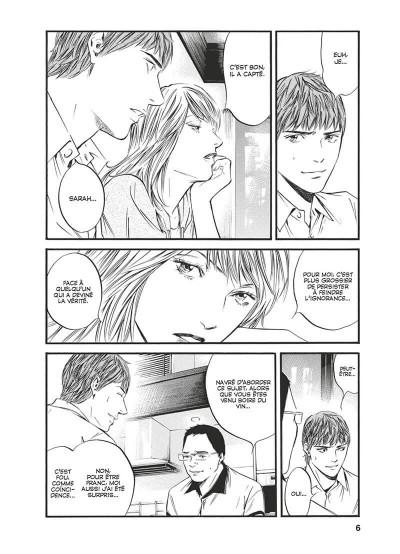 Page 7 Les gouttes de dieu tome 42