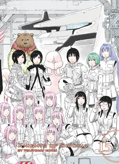 Page 3 Knights of sidonia tome 15